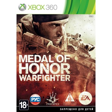 Medal of Honor Warfighter (Jauna)